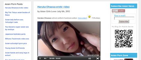 Haruka Ohsawa adult video